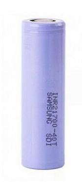 Accu 21700 - 4000 mAh - 3,7V - Samsung pour mod / box e-cigarettes